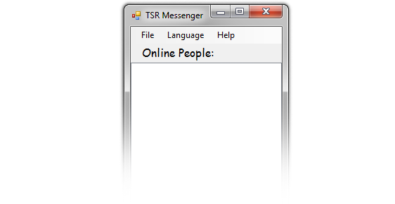Click to view TSR LAN Messenger screenshots